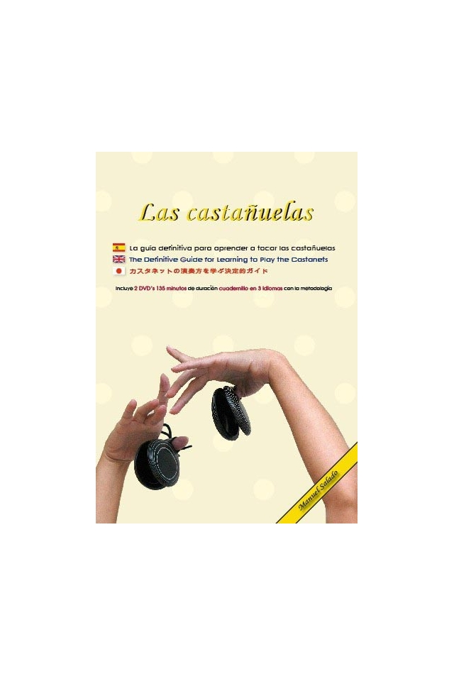 Audiovisual Guide - Castanets Accessories